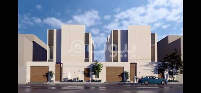 4 Bedroom Villa for Sale in Riyadh, Riyadh Region - Modern villas with internal stairs for sale in Al Narjis, North Riyadh