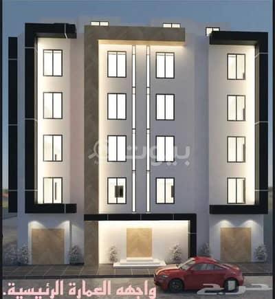 فلیٹ 3 غرف نوم للبيع في جدة، المنطقة الغربية - شقق تحت الانشاء حي الريان