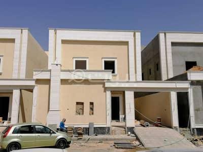 فیلا 6 غرف نوم للبيع في الرياض، منطقة الرياض - فيلا درج صالة و شقتين للبيع في حي الرمال الذهبي شرق الرياض