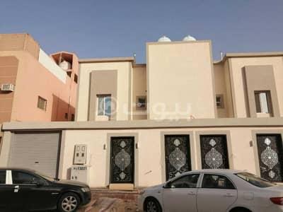 Floor for Sale in Riyadh, Riyadh Region - Ground And Upper Floors For Sale In Al Dar Al Baida, South Riyadh