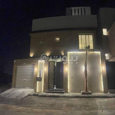 7 Bedroom Villa for Rent in Riyadh, Riyadh Region -