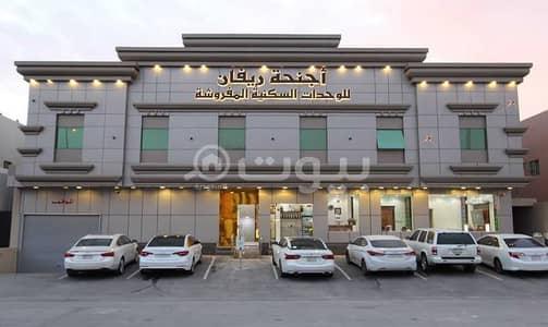 Residential Building for Sale in Riyadh, Riyadh Region - Building of hotel apartment for sale in Al Nahdah district, East of Riyadh