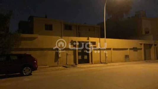 فیلا 5 غرف نوم للايجار في الرياض، منطقة الرياض - فيلا للايجار في الزهراء، وسط الرياض