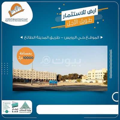 Commercial Land for Rent in Jeddah, Western Region - Commercial land for rent in Al Rowais, Central of Jeddah