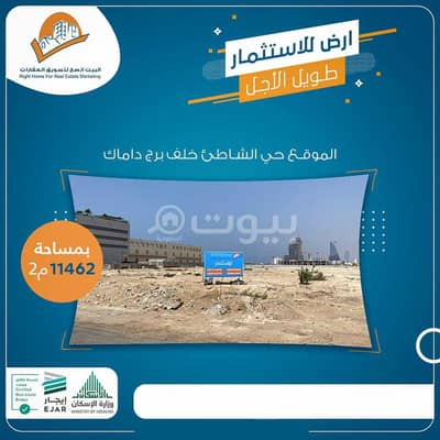 Commercial Land for Rent in Jeddah, Western Region - Land for investment in Al Shati, north of Jeddah
