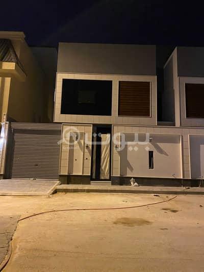 فیلا 4 غرف نوم للبيع في الرياض، منطقة الرياض - فيلا دوبلكس جديدة للبيع بحي الملقا، شمال الرياض