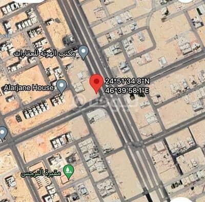 ارض تجارية  للبيع في الرياض، منطقة الرياض - للبيع أرض تجارية زاوية بحي النرجس شمال الرياض