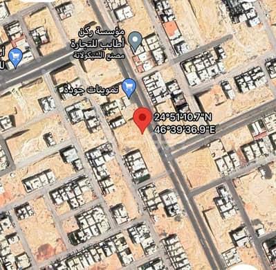 ارض تجارية  للبيع في الرياض، منطقة الرياض - للبيع قطعة أرض تجارية في حي النرجس في شمال لرياض