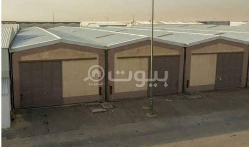 مستودع  للبيع في الرياض، منطقة الرياض - مزاد علني| مستودع قائم للبيع في السلي، شرق الرياض