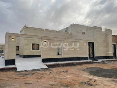 3 Bedroom Floor for Sale in Hail, Hail Region - A Floor for sale in the scheme of Makkah, Hail