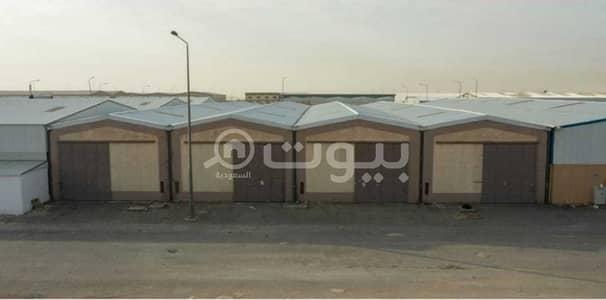 مستودع  للبيع في الرياض، منطقة الرياض - مزاد علني| مستودع للبيع في السلي، شرق الرياض