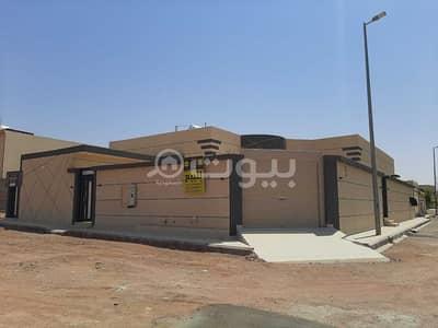 4 Bedroom Floor for Sale in Hail, Hail Region - House for sale in Al Nafl district, Hail
