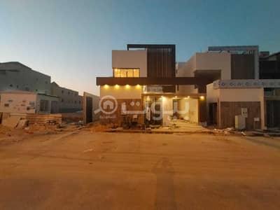 فیلا 5 غرف نوم للبيع في الرياض، منطقة الرياض - للبيع فيلا درج صالة مع شقة في حي قرطبة شرق الرياض