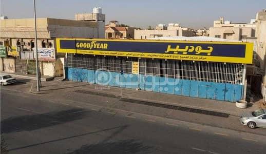 محل تجاري  للبيع في الرياض، منطقة الرياض - مزاد علني | ورشة على شارع تجاري بحي الروضة، شرق الرياض