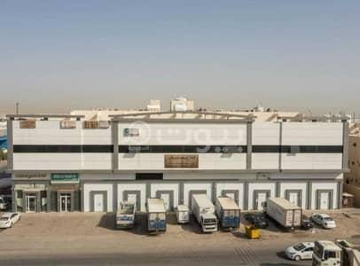 ارض تجارية  للبيع في الرياض، منطقة الرياض - مزاد علني   عمارة تجارية بحي السلي، جنوب الرياض