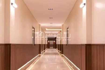 شقة 3 غرف نوم للبيع في الرياض، منطقة الرياض - شقة للبيع بحي الشهداء   شرق الرياض