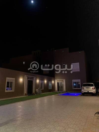 5 Bedroom Villa for Sale in Riyadh, Riyadh Region - For Sale Villa With Istiraha In Al Arid, North Riyadh
