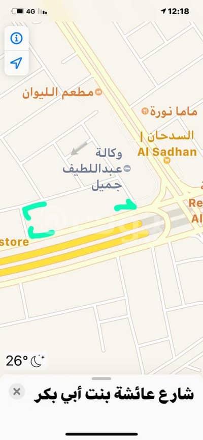 ارض تجارية  للبيع في الرياض، منطقة الرياض - ارض تجاري موقع مميز بين عبداللطيف جميل و جرير