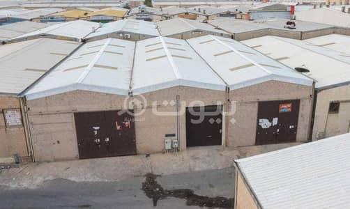 مستودع  للبيع في الرياض، منطقة الرياض - مزاد علني | 3 مستودعات بحي الفيصلية، جنوب الرياض