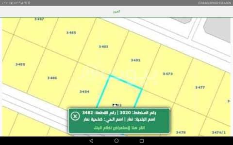 ارض سكنية  للايجار في الرياض، منطقة الرياض - 2yaNb35mLVF4zJgnebaXLcRcuYOdCP5EgPI4jTFy