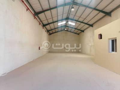 مستودع  للايجار في الرياض، منطقة الرياض - مستودعات جديدة للايجار في العزيزية، جنوب الرياض