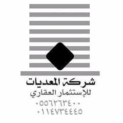 Al Maadiat Real Estate Investment