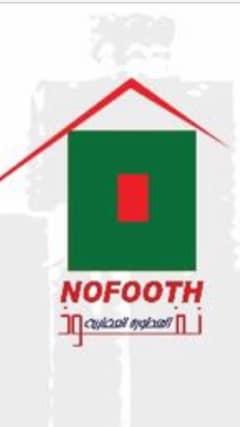 Nufoth