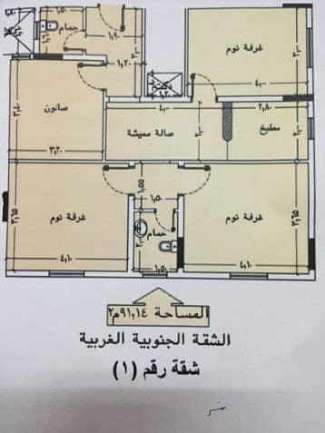 3 Bedroom Apartment for Sale in Riyadh, Riyadh Region - شقة للبيع