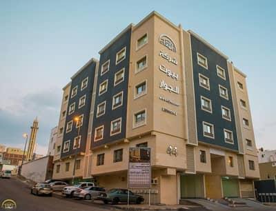 فلیٹ 4 غرف نوم للبيع في الدلم، منطقة الرياض - شقة مجهزة بتصميم حديث للبيع في الخالدية , مكة
