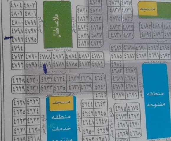 أرض للبيع في خليج سلمان مخطط 29 جزء ب