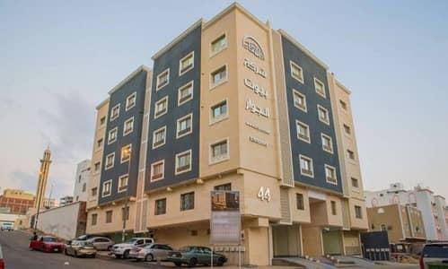 شقة في الخالدية 2 مقابل مسجد المهاجرين