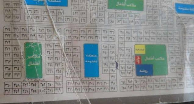 أرض للبيع في مخطط 29 ج س /جزء أ / خليج سلمان - جدة