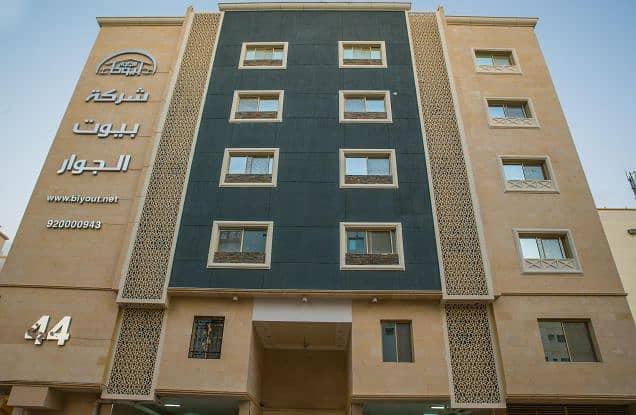شقة للبيع في حي الخالدية 2 / مكة المكرمة