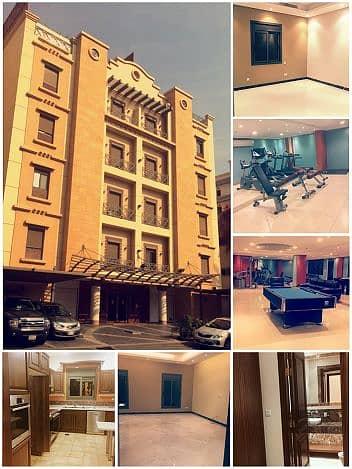 3 Bedroom Apartment for Rent in Riyadh, Riyadh Region - وحدات الزهراء 2 السكنية الراقية