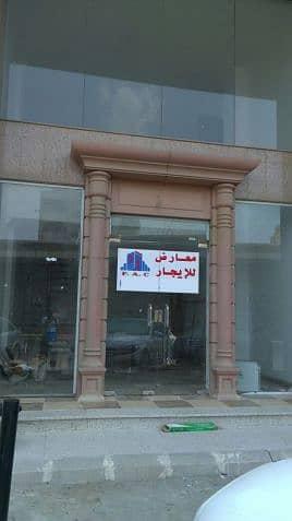 محل تجاري  للبيع في البدائع، منطقة القصيم - Photo