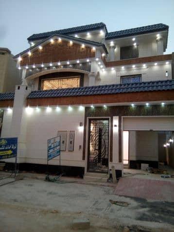 4 Bedroom Apartment for Sale in Riyadh, Riyadh Region - Photo