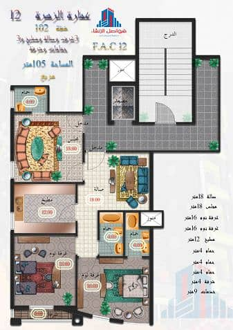 3 Bedroom Commercial Building for Sale in Jeddah, Western Region - Photo