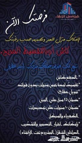 فلیٹ 5 غرف نوم للبيع في الرياض، منطقة الرياض - Photo