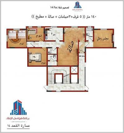 شقة 5 غرف نوم للبيع في الرياض، منطقة الرياض - Photo