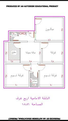 4 Bedroom Apartment for Sale in Jeddah, Western Region - Photo