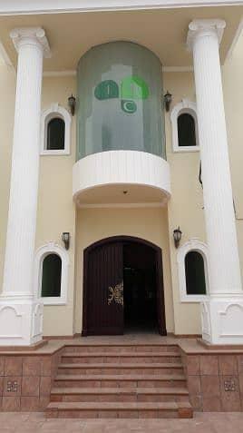 15 Bedroom Villa for Rent in Afif, Riyadh Region - Photo