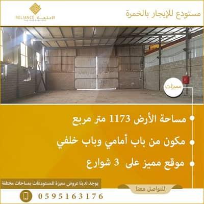 Warehouse for Rent in Jeddah, Western Region - Photo