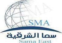Eastern Sama Real Estate Services