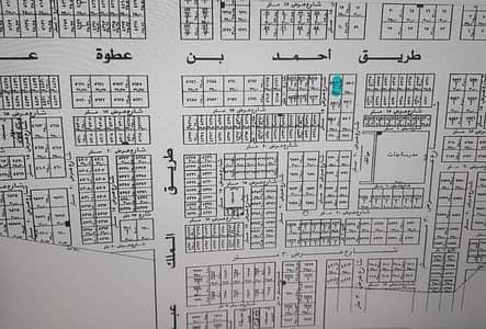 ارض تجارية  للبيع في الرياض، منطقة الرياض - Photo