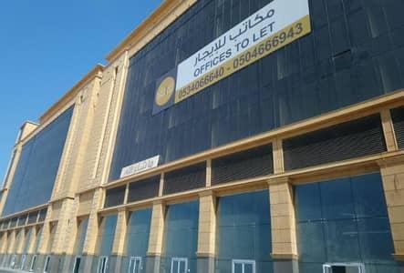 مكتب  للايجار في الدمام، المنطقة الشرقية - Photo