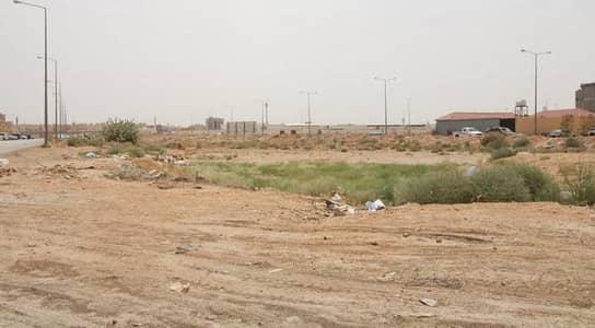 Commercial Land for Sale in Riyadh, Riyadh Region - Photo