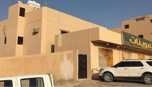 Commercial Building for Sale in Riyadh, Riyadh Region - Photo