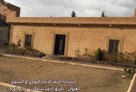 3 Bedroom Villa for Sale in Khamis Mushait, Aseer Region - Photo