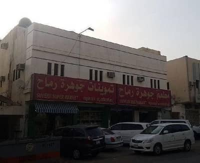 للبيع عمارة تجارية بشارع بديع الزمان غرب الرياض