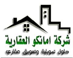 Amanco Real Estate